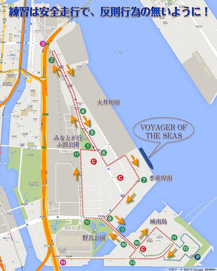http://moritetsu.info/bicycle/img/w05-ooi-Course-map-003.jpg