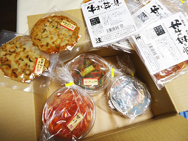 http://moritetsu.info/car/img/DSC08425.jpg