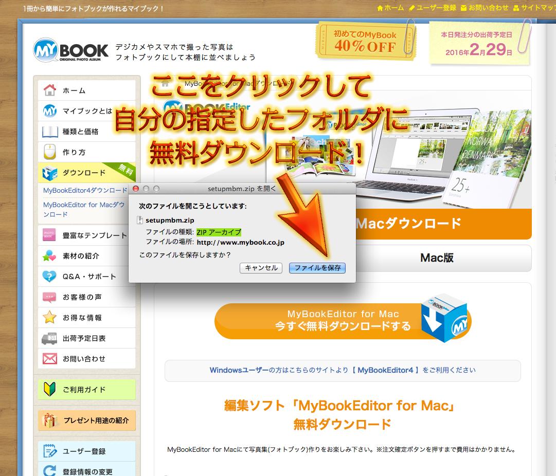http://moritetsu.info/car/img/mb007apClick-2016-02-19-13-42-23.jpg