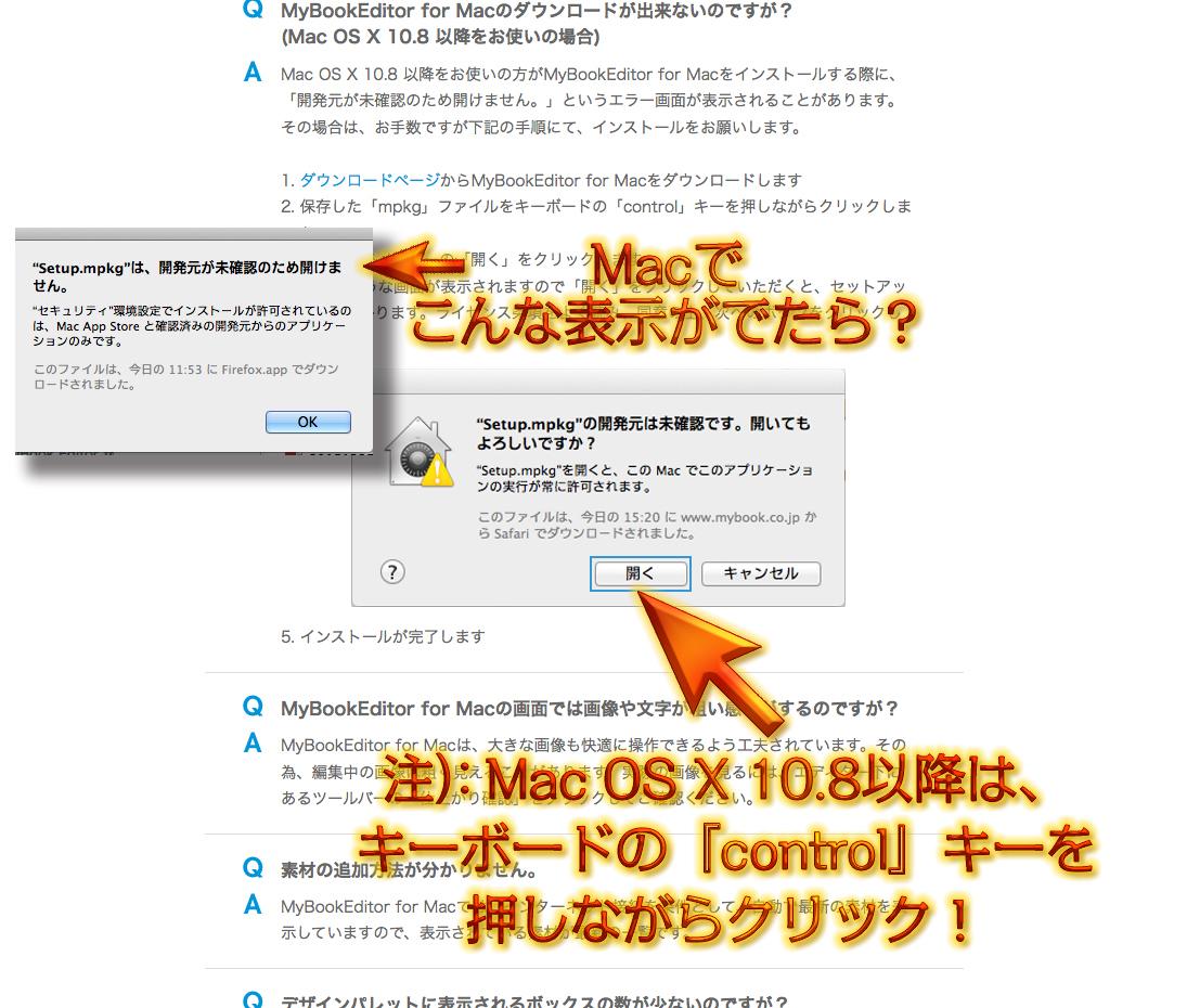 http://moritetsu.info/car/img/mb008key-2016-02-10-11-54-15.jpg