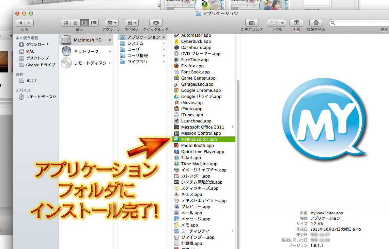 http://moritetsu.info/car/img/mb011Complet-2016-02-10-12-31-35.jpg