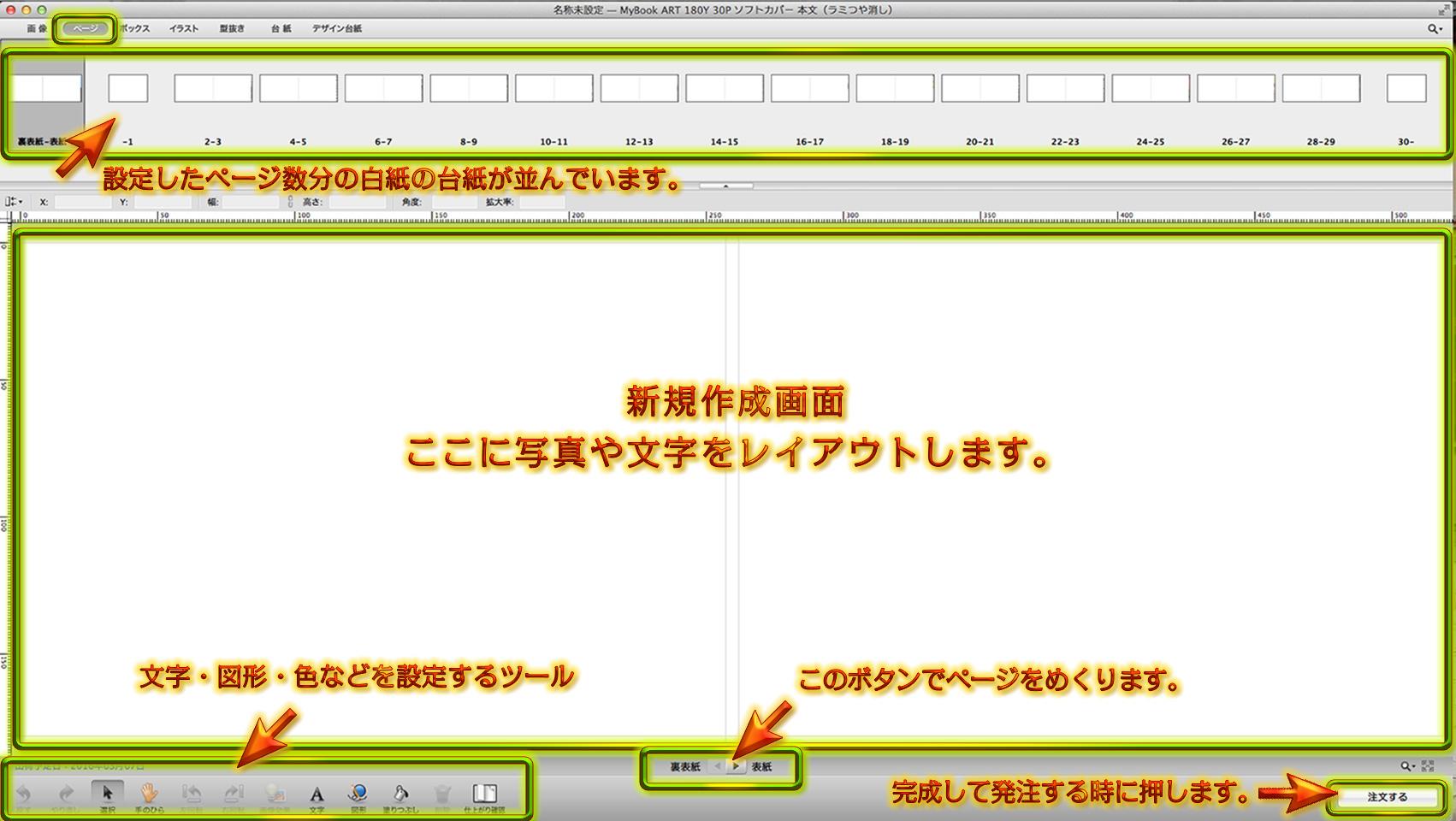 http://moritetsu.info/car/img/mb035-2016-02-28-15-34-23.jpg