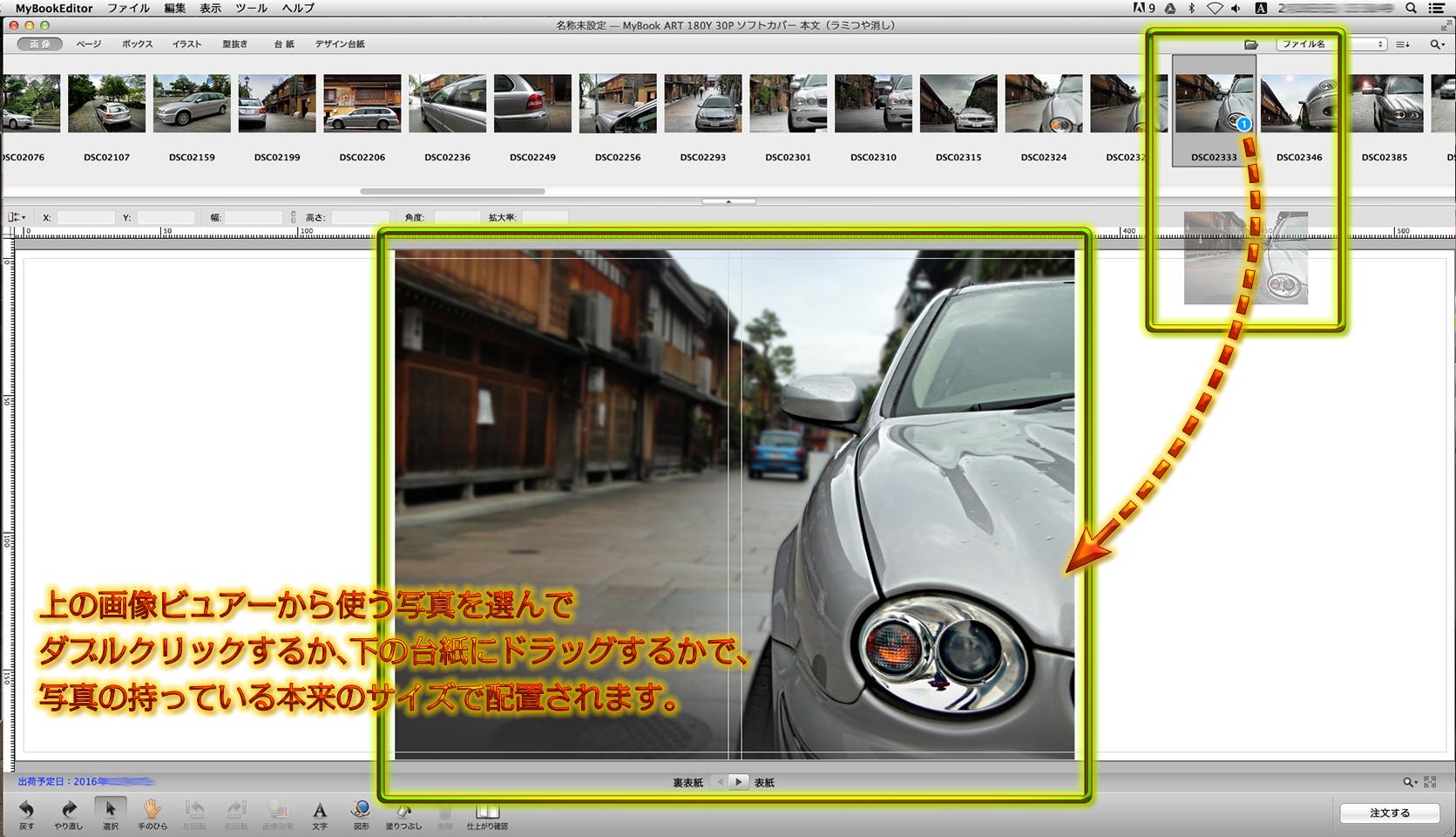 http://moritetsu.info/car/img/mb040-2016-02-28-15-38-49.jpg