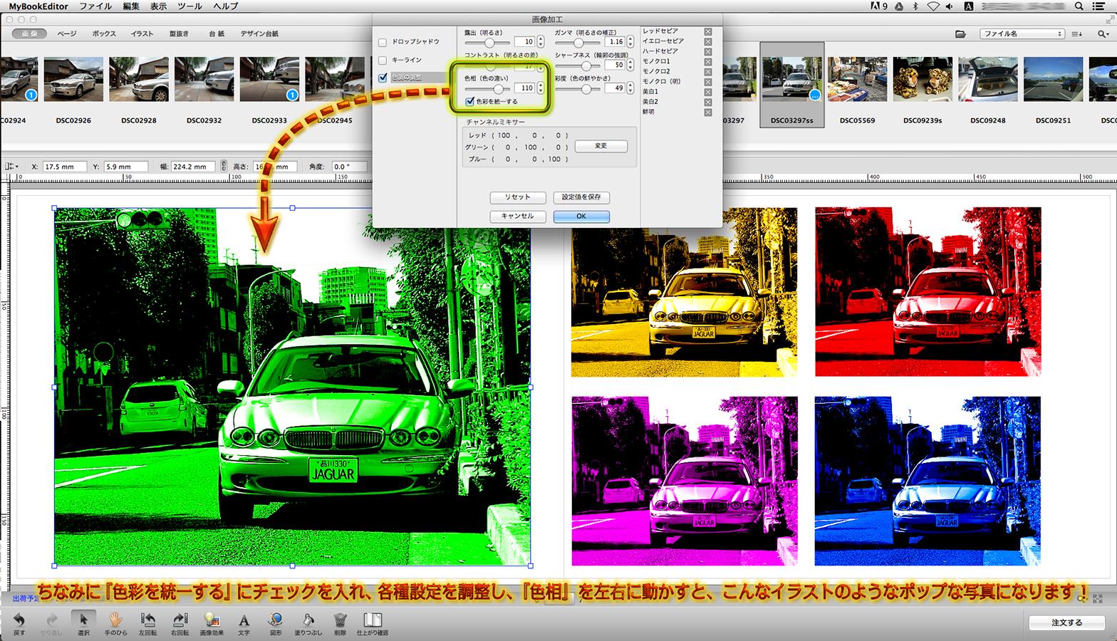 http://moritetsu.info/car/img/mb052-2016-03-01-16-42-00.jpg