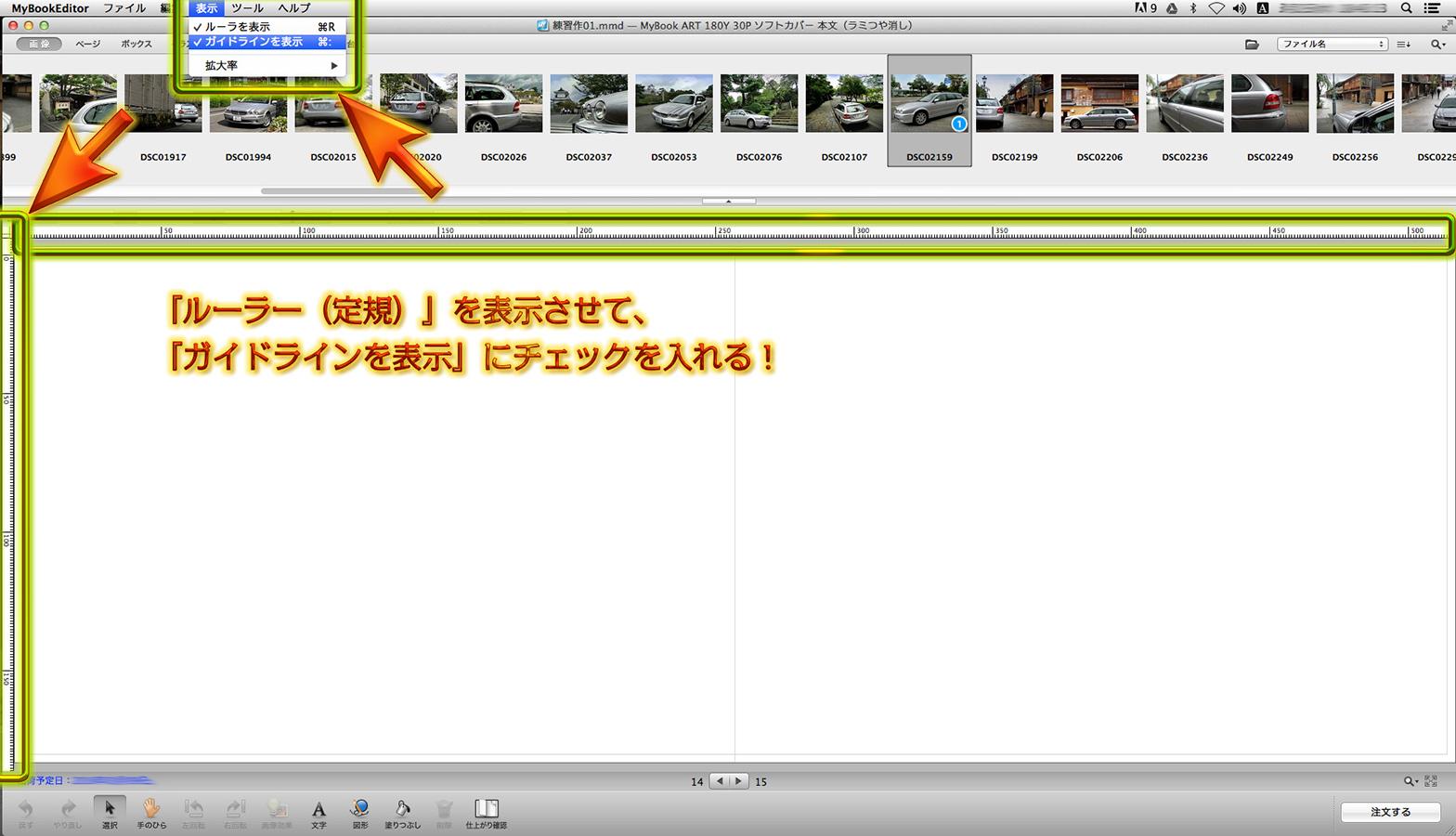 http://moritetsu.info/car/img/mb055-2016-03-02-18-43-13.jpg