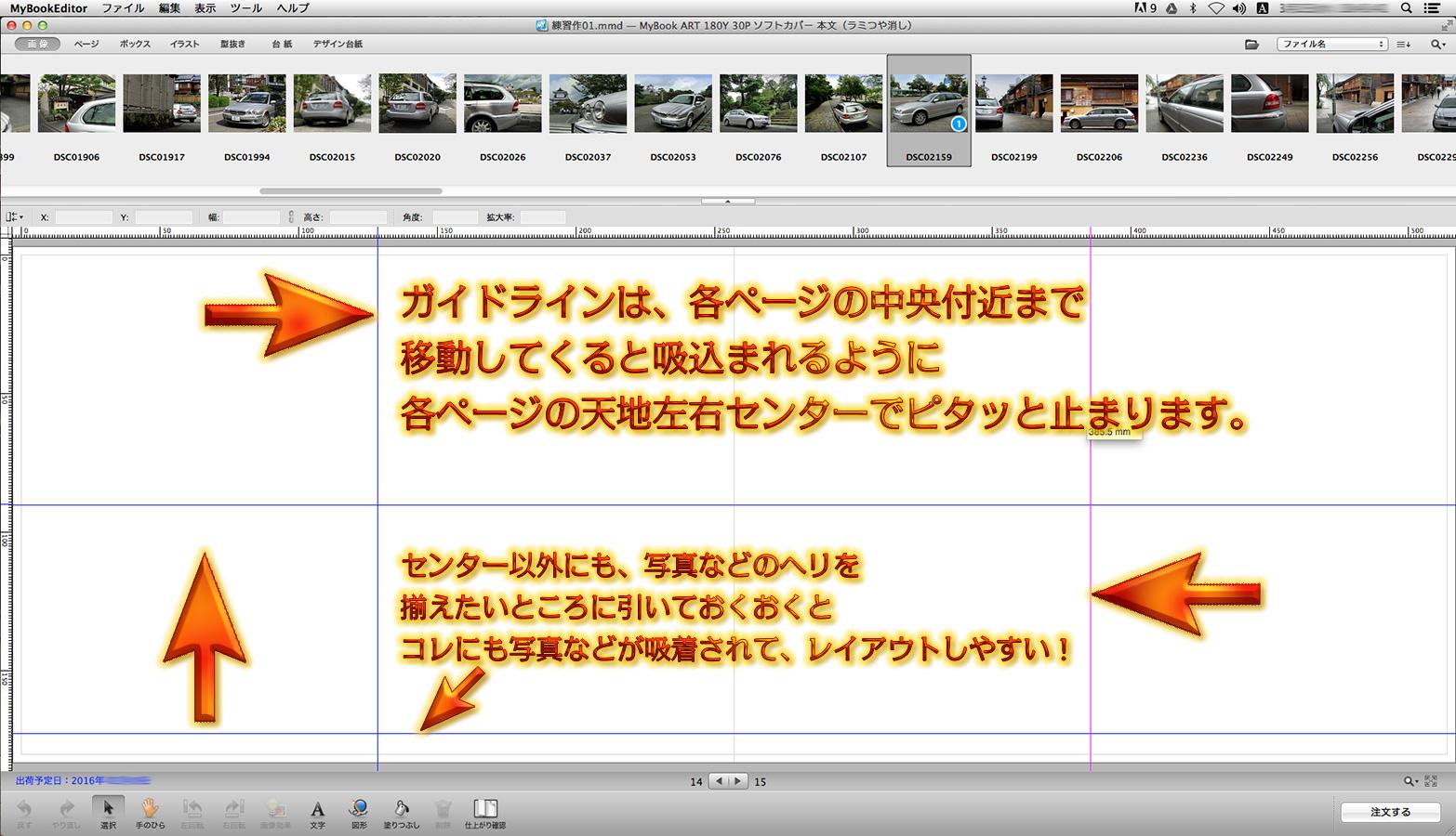 http://moritetsu.info/car/img/mb056-2016-03-02-18-43-41.jpg