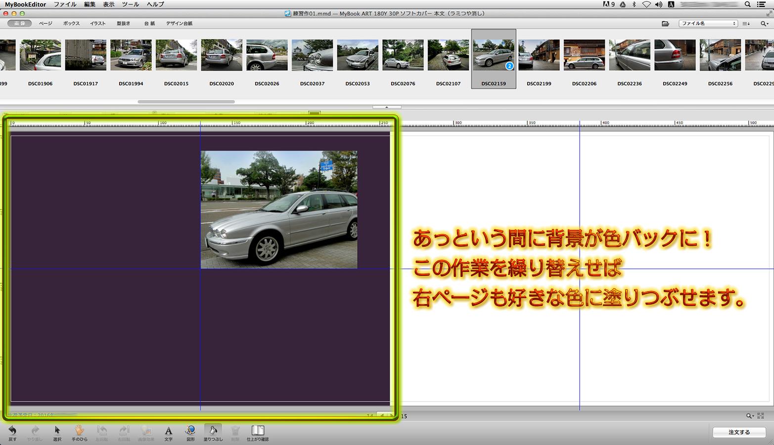 http://moritetsu.info/car/img/mb059-2016-03-02-18-45-11.jpg