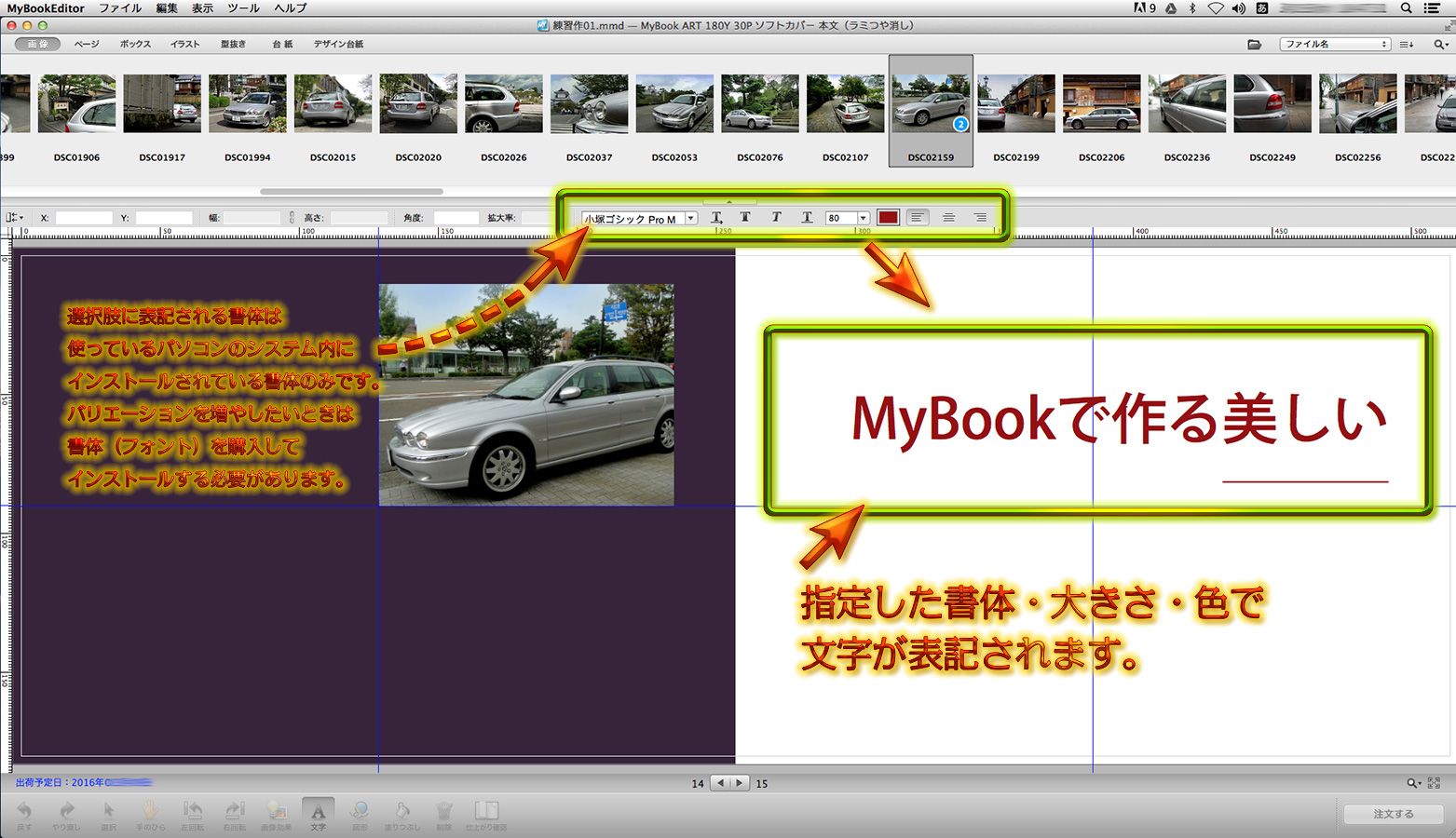 http://moritetsu.info/car/img/mb061-2016-03-02-18-47-31.jpg