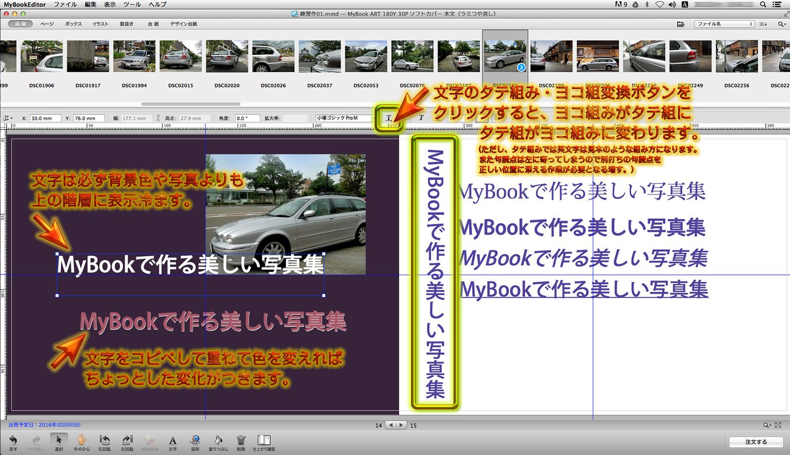 http://moritetsu.info/car/img/mb064-2016-03-02-18-56-13.jpg