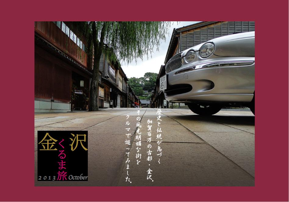 http://moritetsu.info/car/img/mb066-2016-03-04-17-50-41.jpg