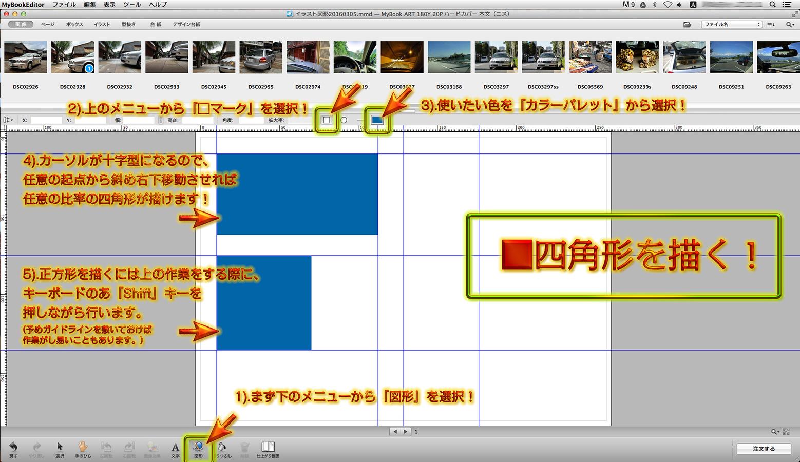 http://moritetsu.info/car/img/mb070-2016-03-08-17-12-11.jpg