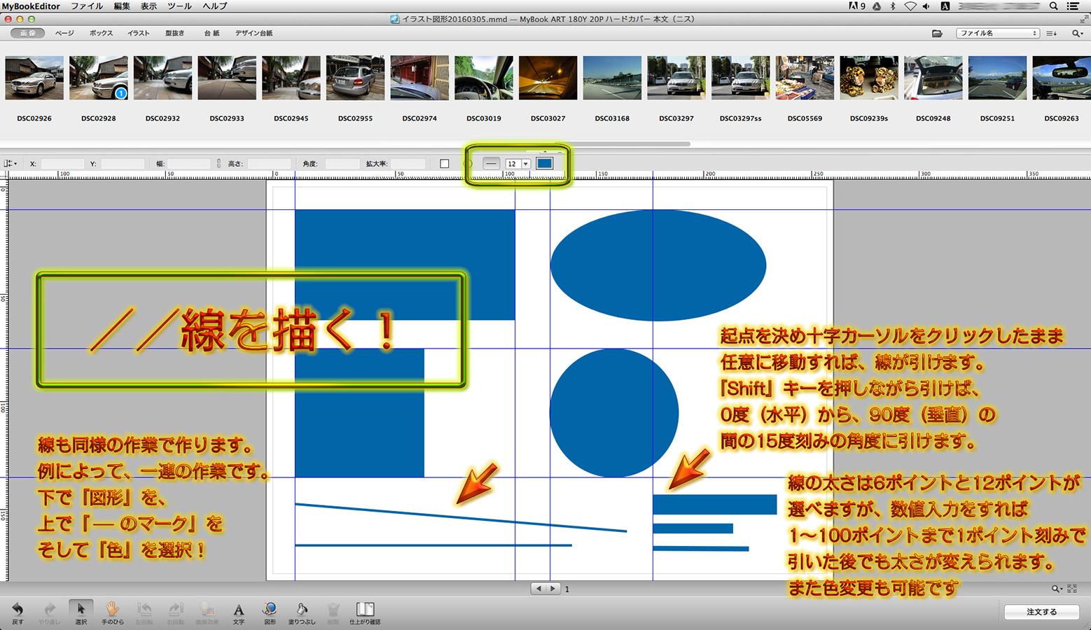 http://moritetsu.info/car/img/mb072-2016-03-08-17-08-37.jpg