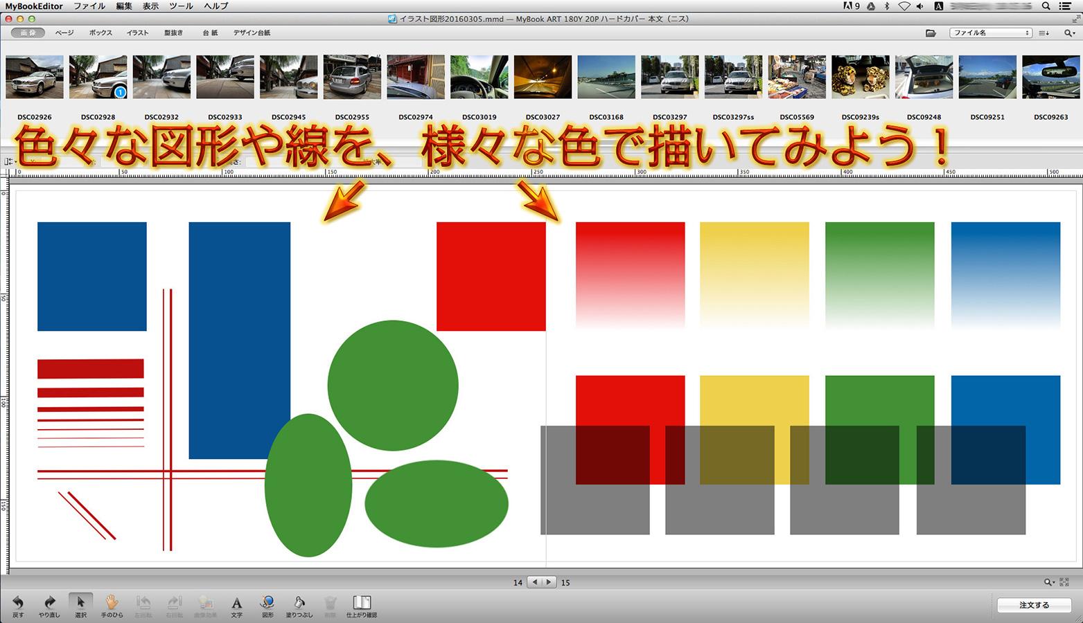 http://moritetsu.info/car/img/mb073-2016-03-08-18-15-16sssss.jpg