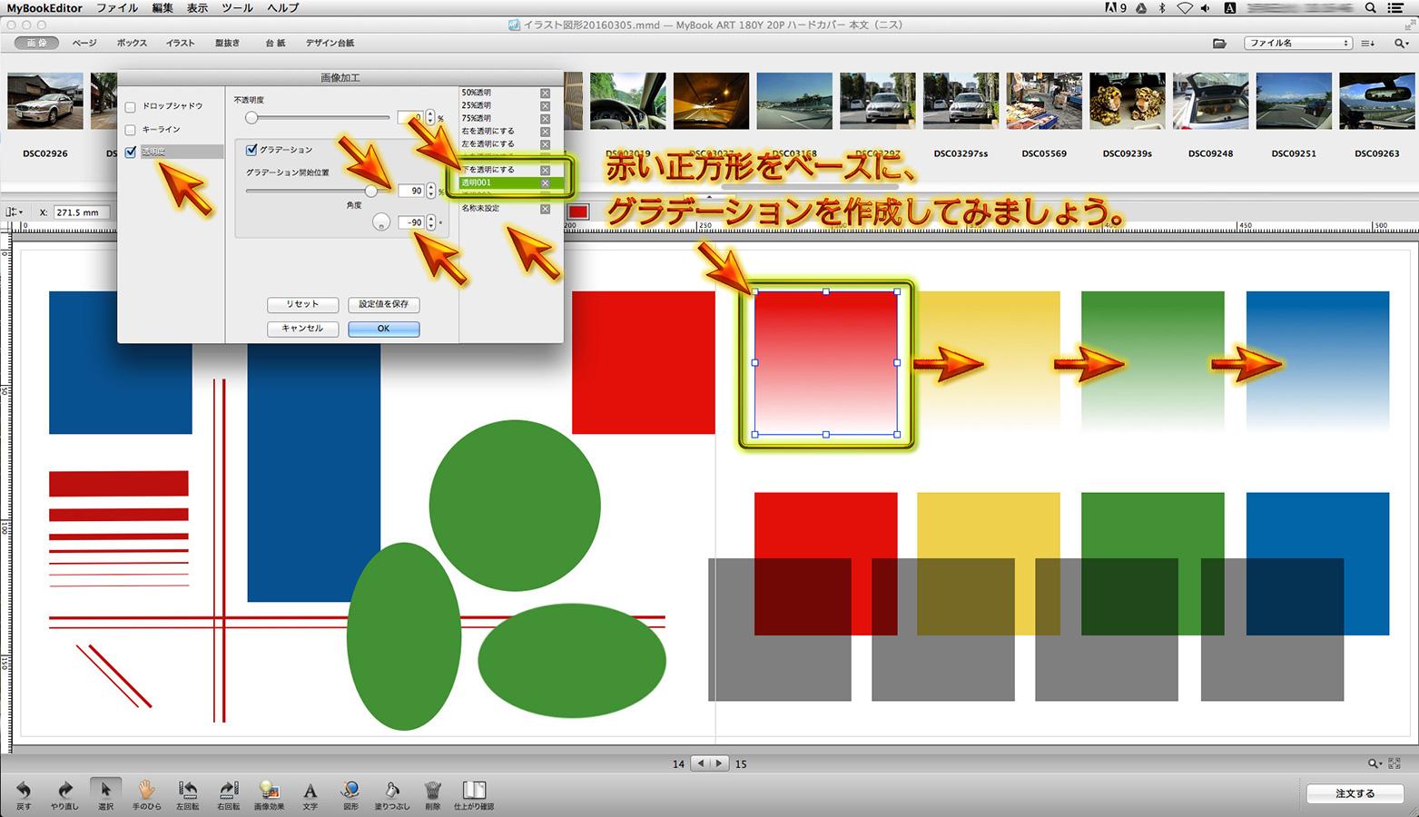 http://moritetsu.info/car/img/mb074-2016-03-08-18-16-46sssss.jpg