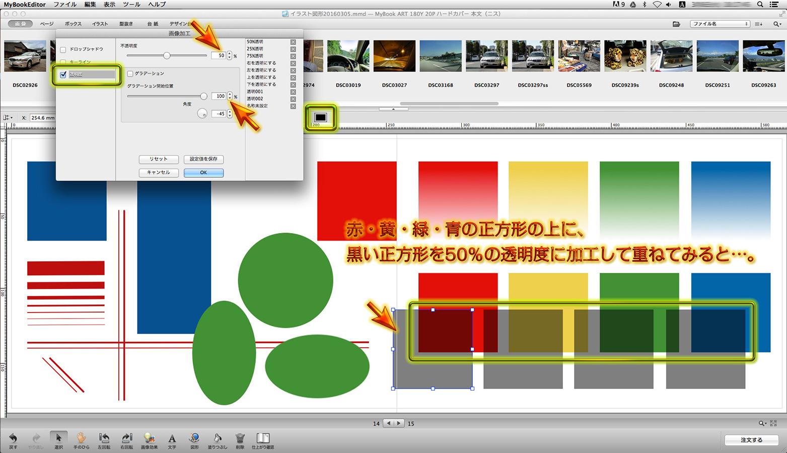 http://moritetsu.info/car/img/mb075-2016-03-08-18-17-45sssss.jpg