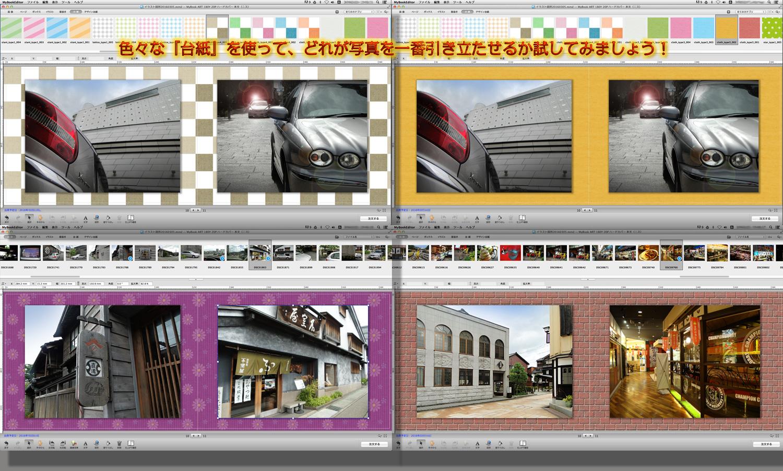 http://moritetsu.info/car/img/mb095.jpg