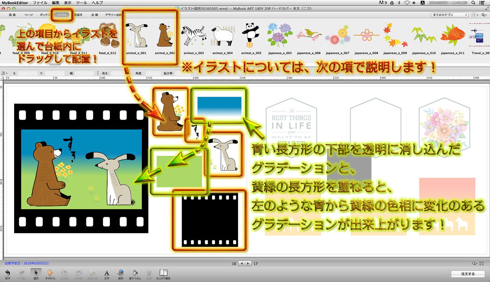 http://moritetsu.info/car/img/mb096new-2016-03-14-11-45-29.jpg