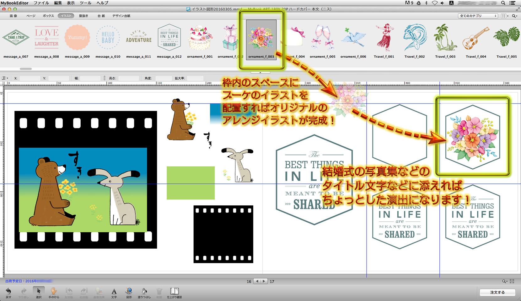 http://moritetsu.info/car/img/mb151-2016-03-08-11-11-20.jpg