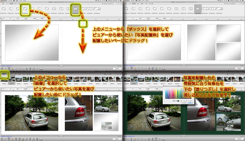 http://moritetsu.info/car/img/mb155box.jpg