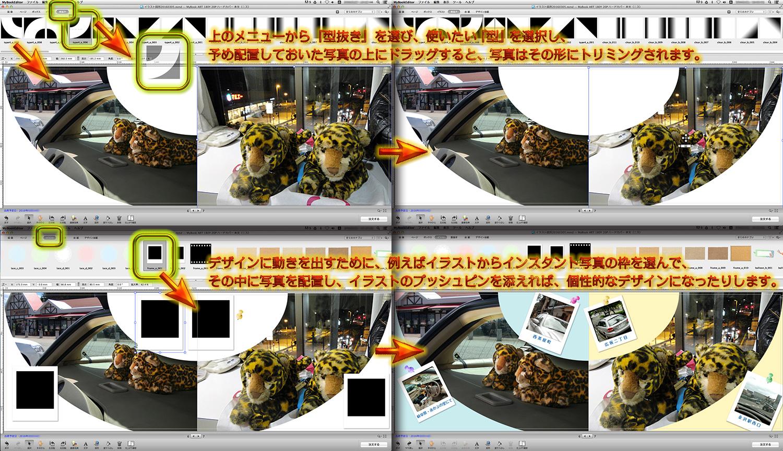 http://moritetsu.info/car/img/mb156katanuki.jpg