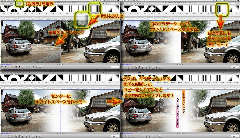 http://moritetsu.info/car/img/mb157katanuki.jpg