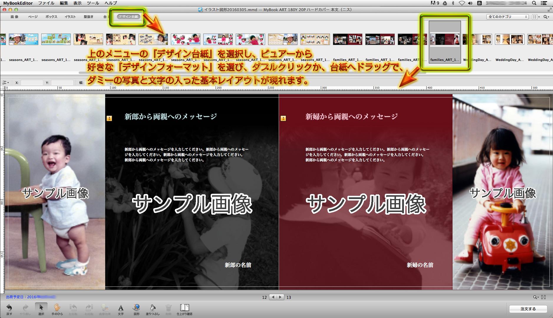 http://moritetsu.info/car/img/mb158design.jpg