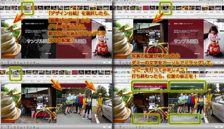 http://moritetsu.info/car/img/mb159design.jpg