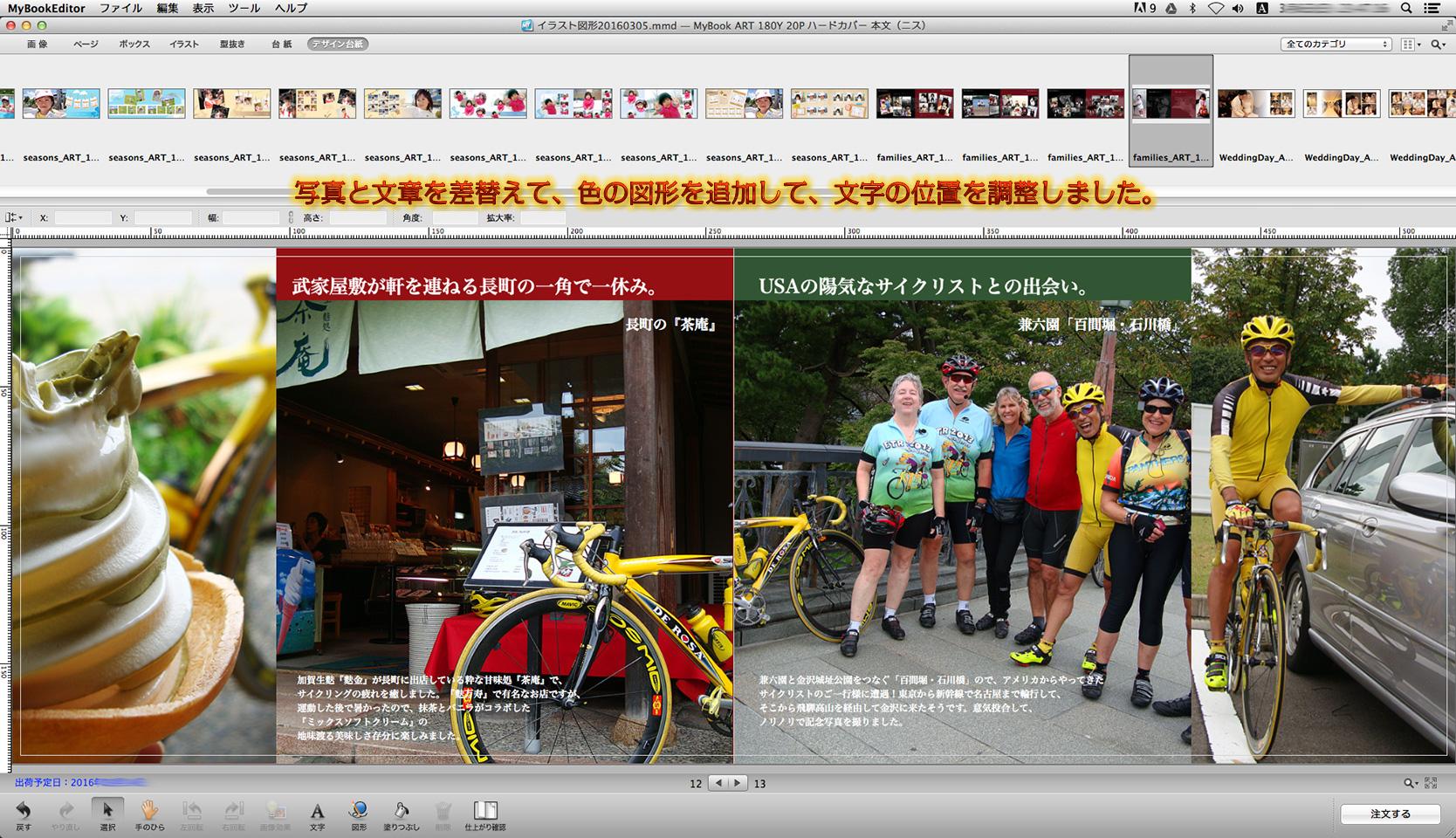 http://moritetsu.info/car/img/mb160design-new-2016-03-06-23-47-16ss.jpg