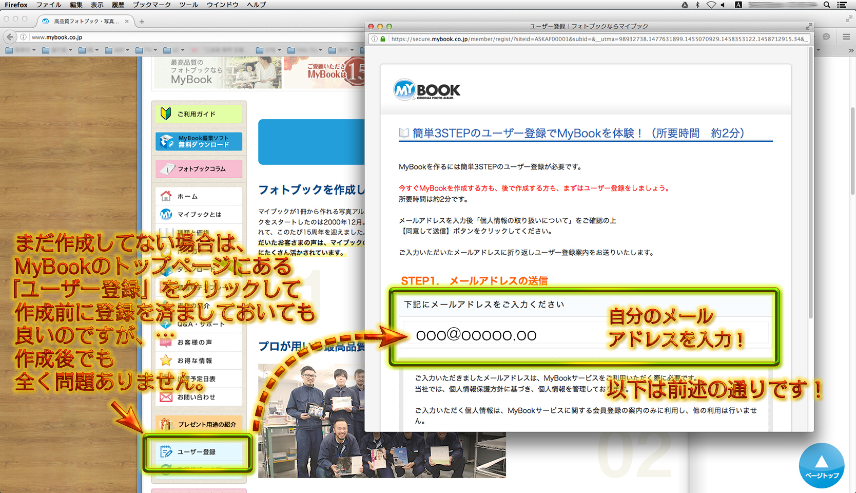 http://moritetsu.info/car/img/mb162-2016-03-23-15-05-54sssss.jpg