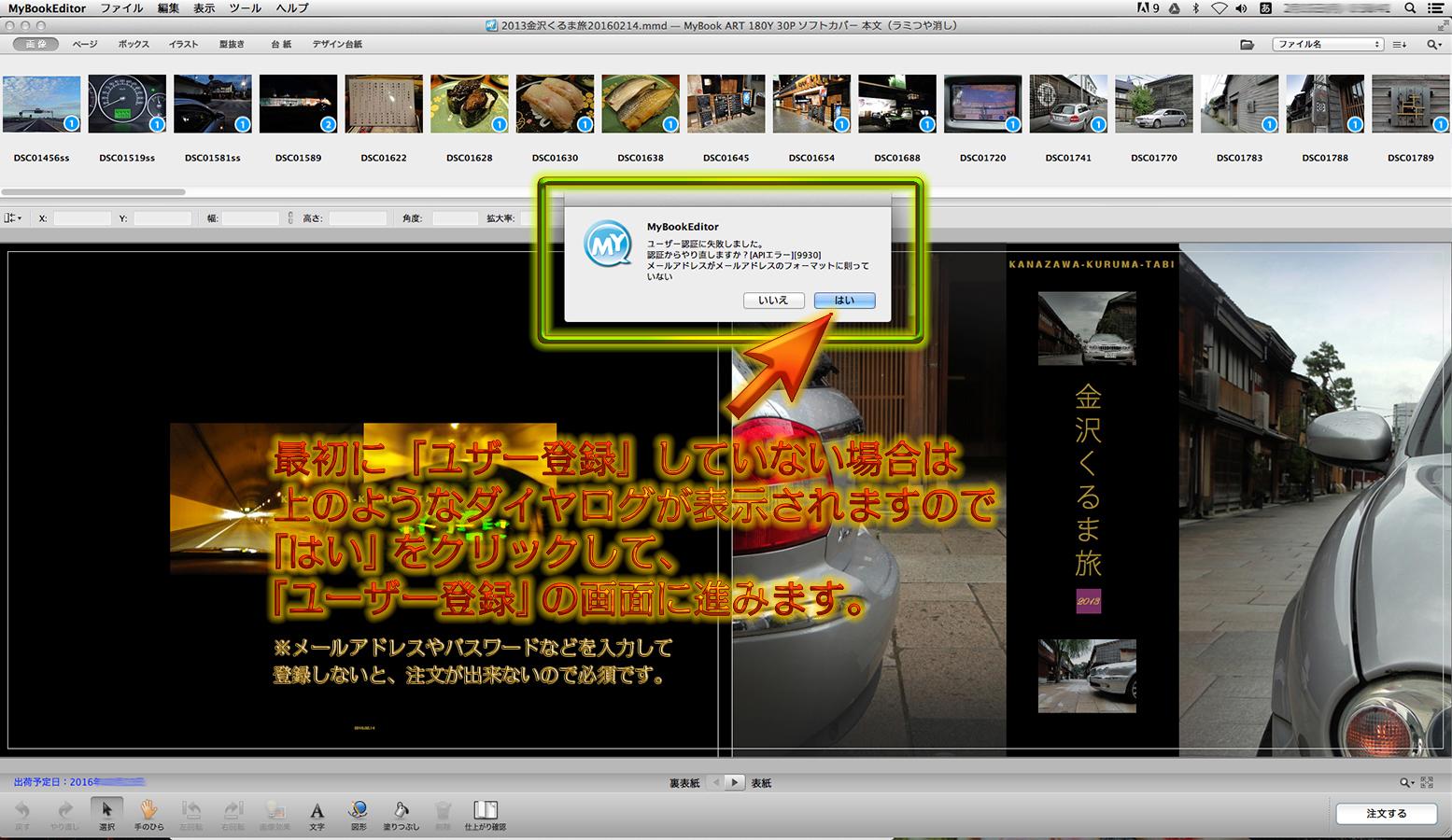 http://moritetsu.info/car/img/mb201-2016-02-15-0-38-41.jpg