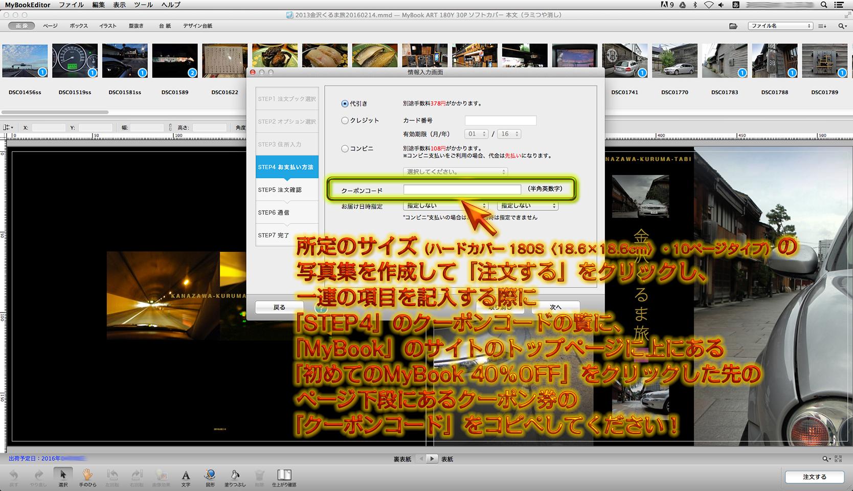 http://moritetsu.info/car/img/mb205-2016-03-31-11-33-20.jpg