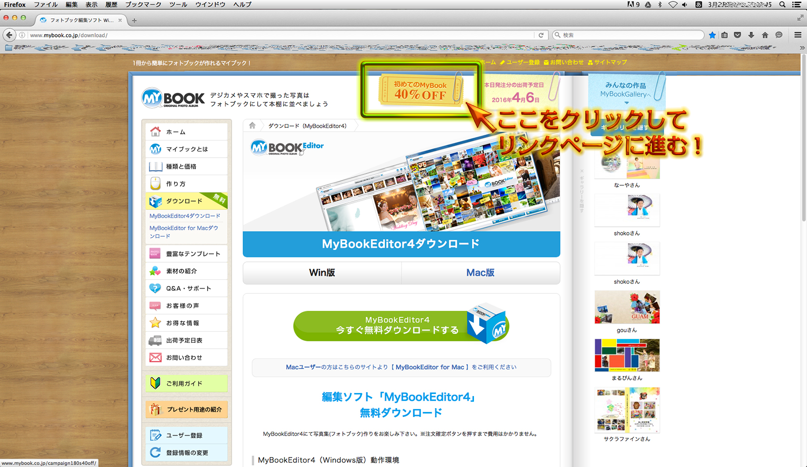 http://moritetsu.info/car/img/mb206-2016-03-29-22-10-45.jpg
