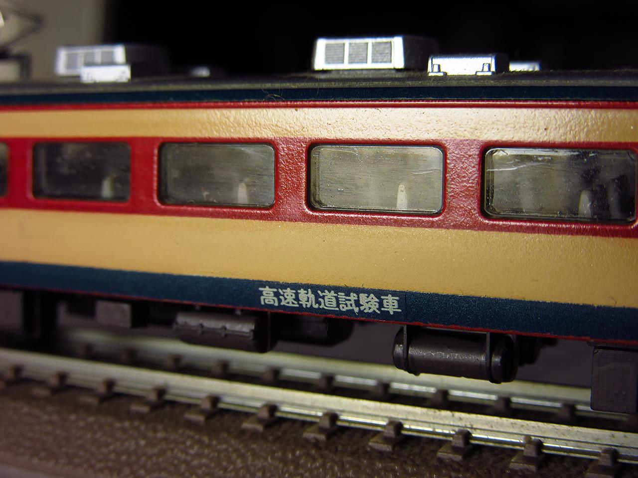 http://moritetsu.info/model-railway/img/IMG_5874sss.jpg