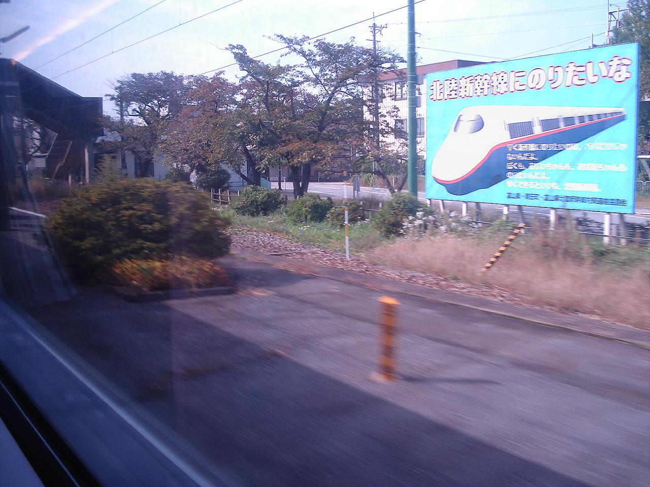http://moritetsu.info/train/img/DSC01803sssss.jpg