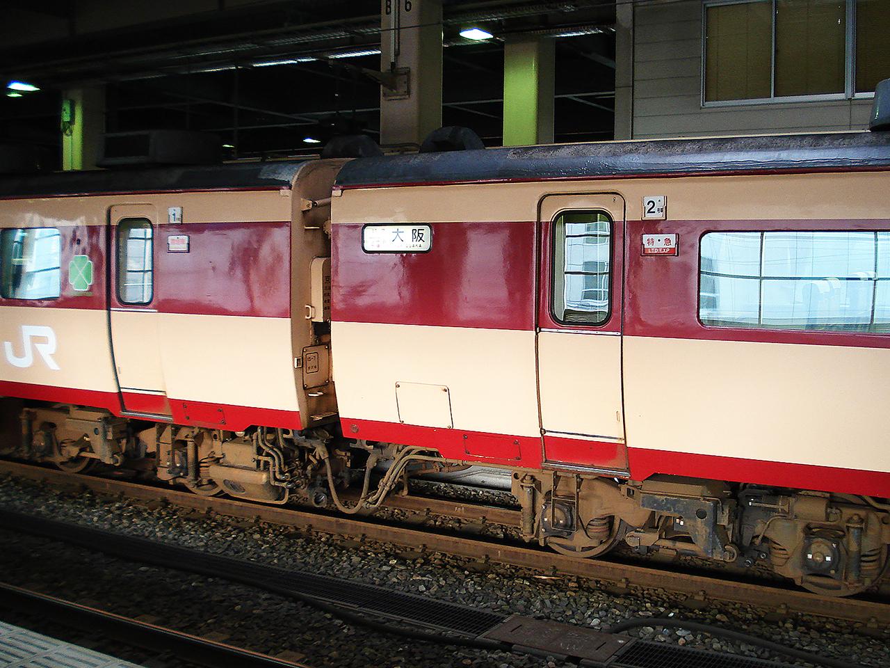 http://moritetsu.info/train/img/DSC02346sssss.jpg