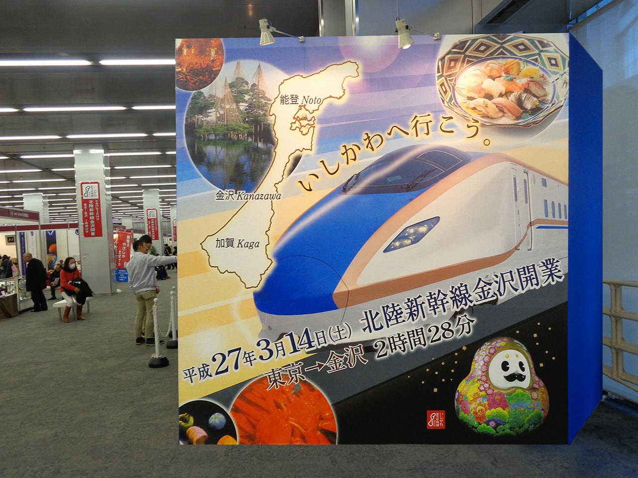 http://moritetsu.info/train/img/DSC04644sssss.jpg