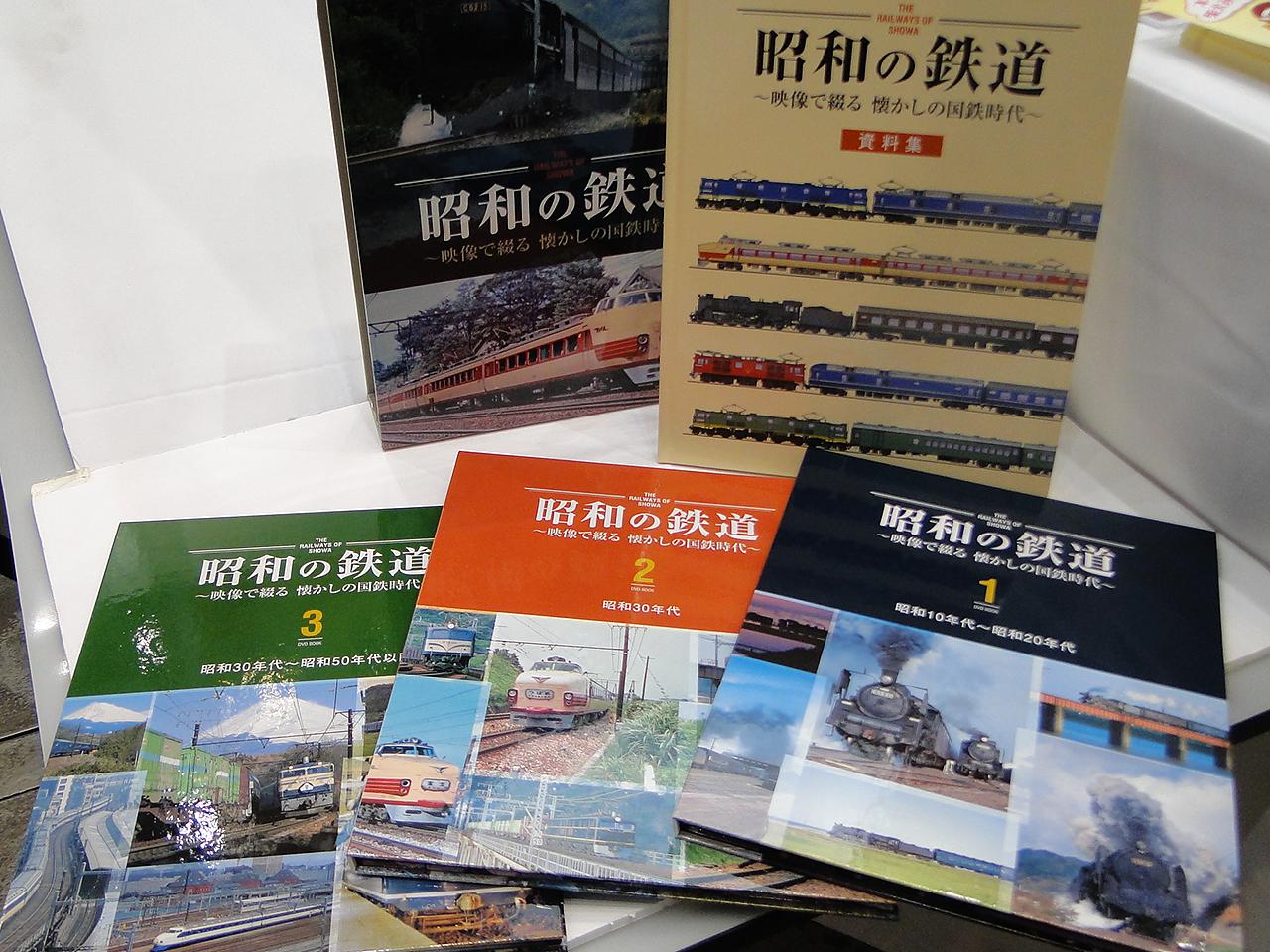 http://moritetsu.info/train/img/DSC09540ss.jpg