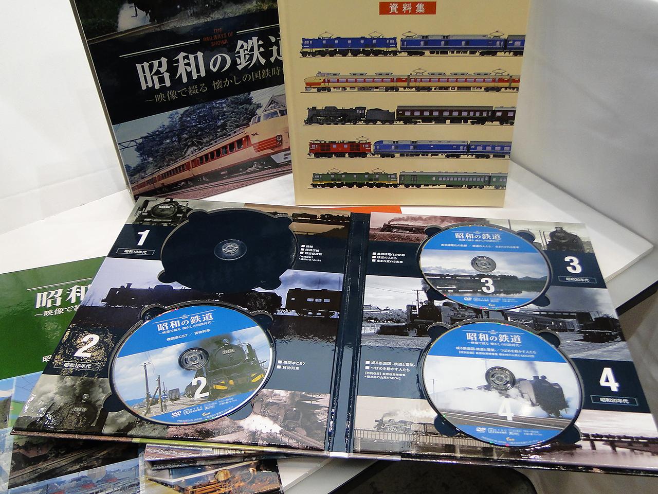 http://moritetsu.info/train/img/DSC09543ss.jpg