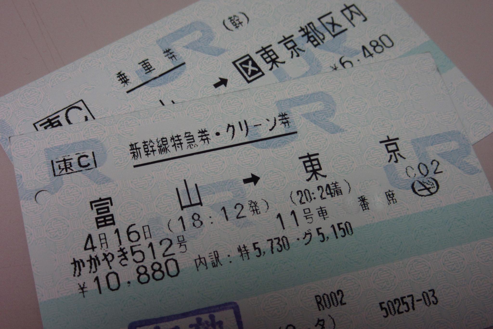 http://moritetsu.info/train/img/IMG_1195.JPG