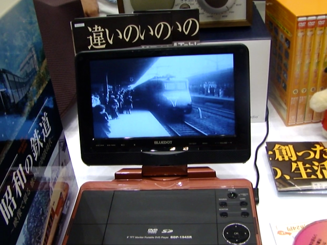 http://moritetsu.info/train/img/ss140627160346.jpg
