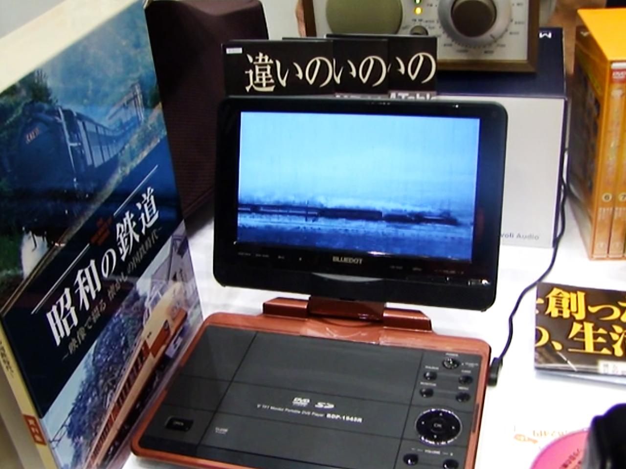 http://moritetsu.info/train/img/ss140627160347.jpg