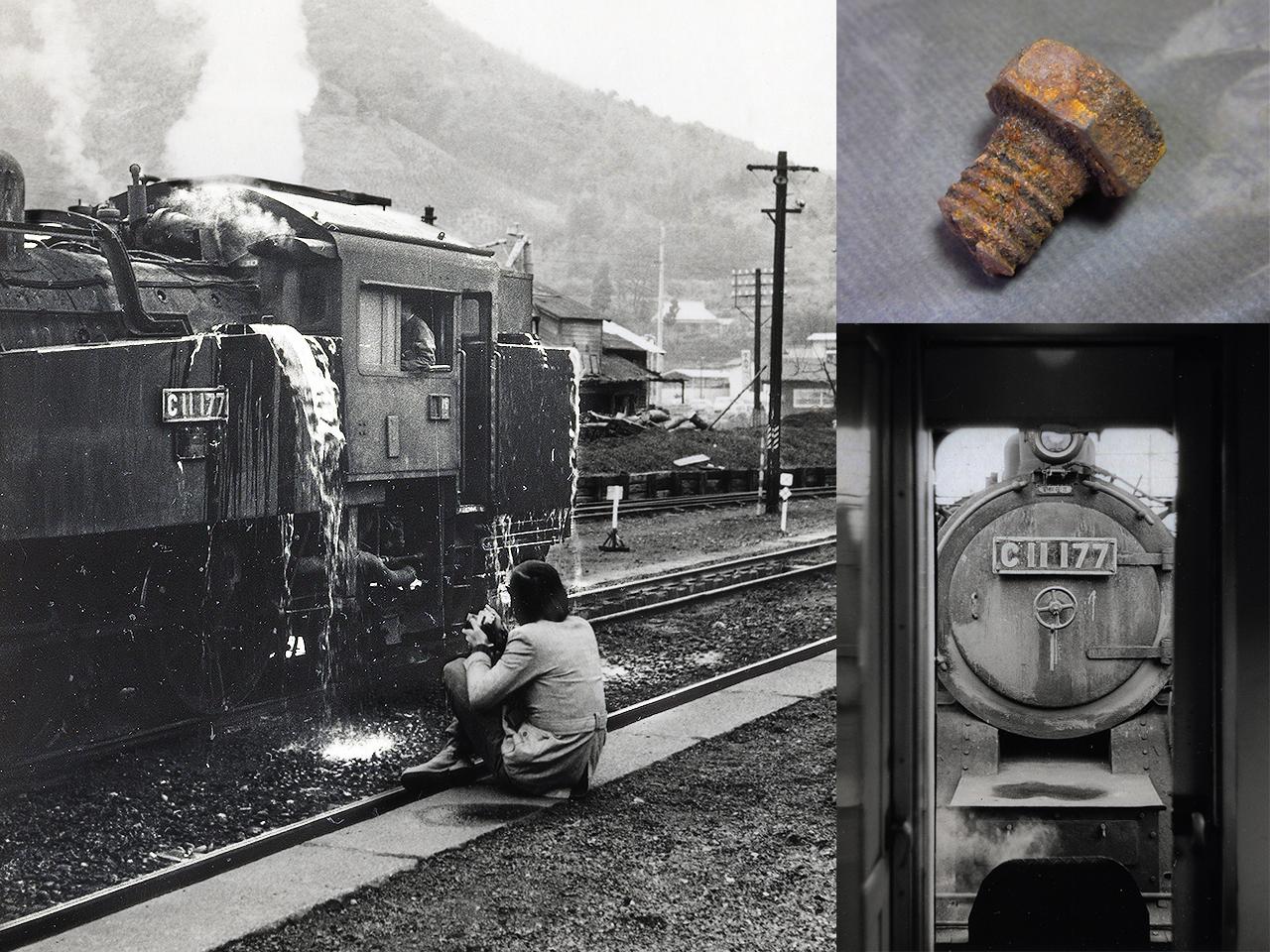 http://moritetsu.info/train/img/w01-c11-bolt02sssss.jpg
