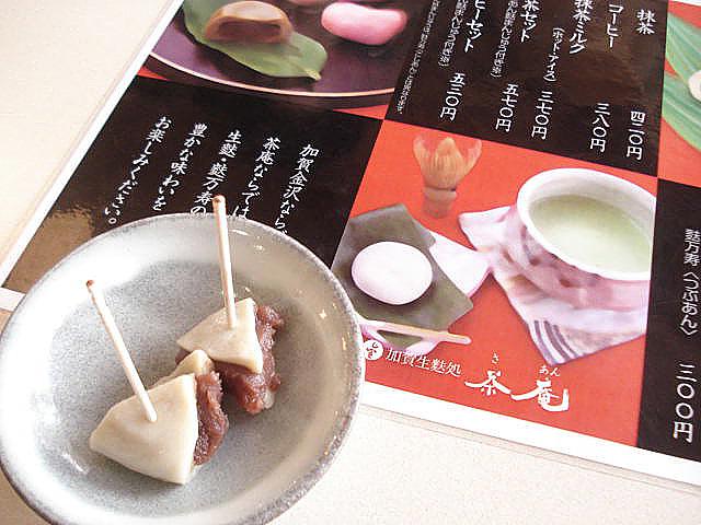 http://moritetsu.info/travel/img/DSC00495.jpg