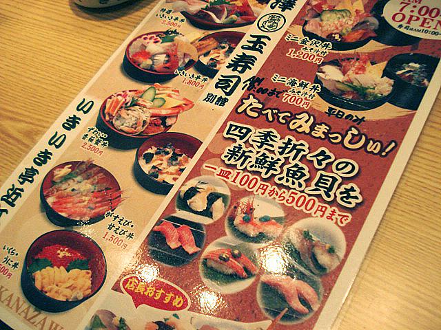 http://moritetsu.info/travel/img/DSC05597ss.jpg