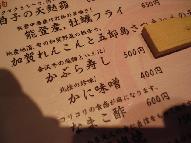 http://moritetsu.info/travel/img/DSC06132ss.jpg