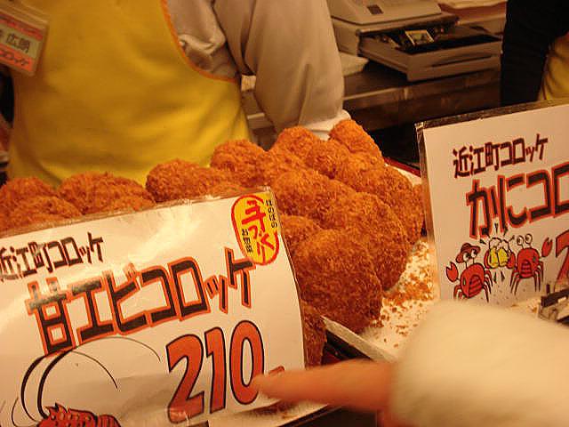 http://moritetsu.info/travel/img/DSC09272.jpg