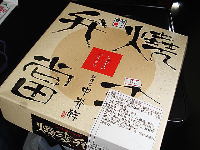 http://moritetsu.info/travel/img/DSC09339.jpg