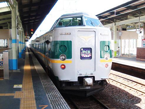 http://moritetsu.info/travel/img/matsue_tokkyuu_yakumoDSC07298.jpg