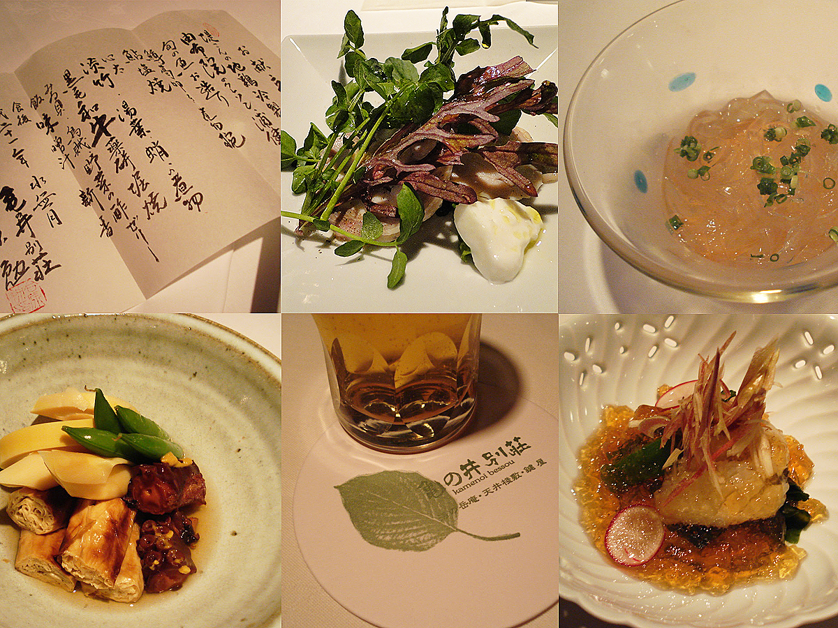 http://moritetsu.info/travel/img/w02-kamenoi-dinner02.jpg